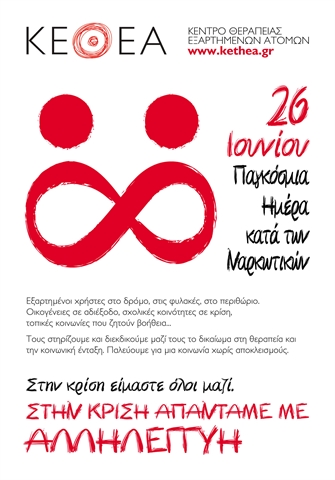 entypo-2012-a-opsh